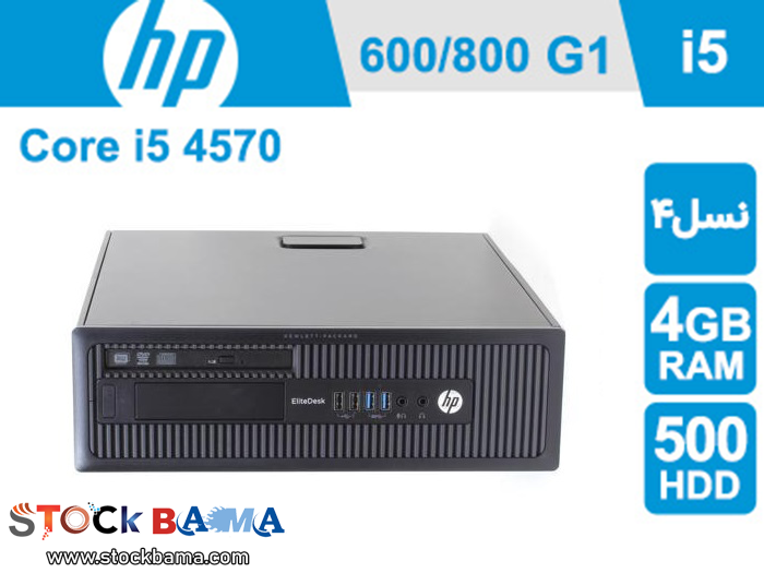 مینی کیس Core i5 نسل چهار HP G1 رم 16 هارد 500
